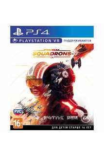 Star Wars: Squadrons [PS4]