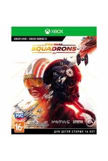 Star Wars: Squadrons [Xbox One/Xbox Series]