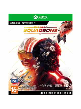 Star Wars: Squadrons [Xbox One/Xbox Series]