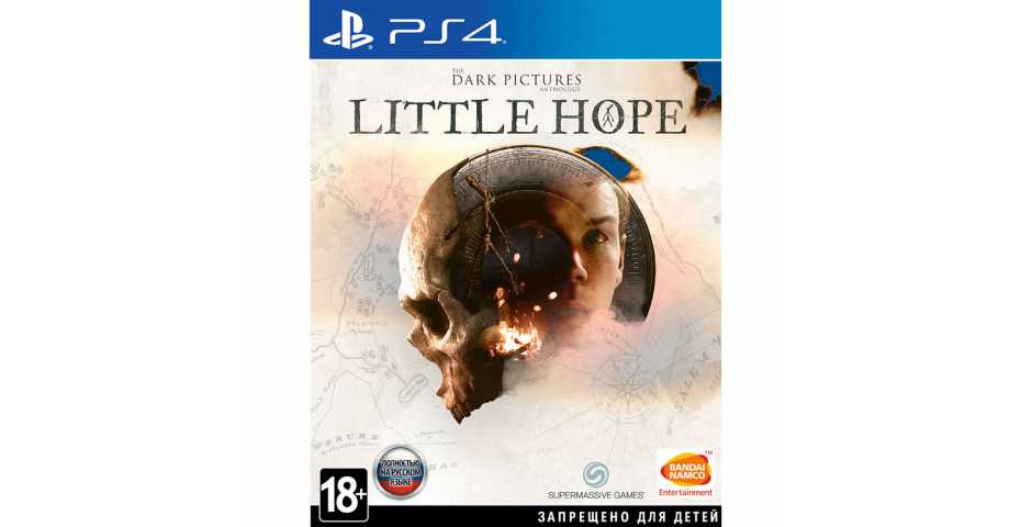 The Dark Pictures: Little Hope [PS4, русская версия]