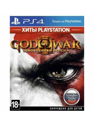 God of War III - Обновленная версия (Хиты PlayStation) [PS4, русская версия]