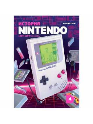 История Nintendo: 1989-1999 Game Boy