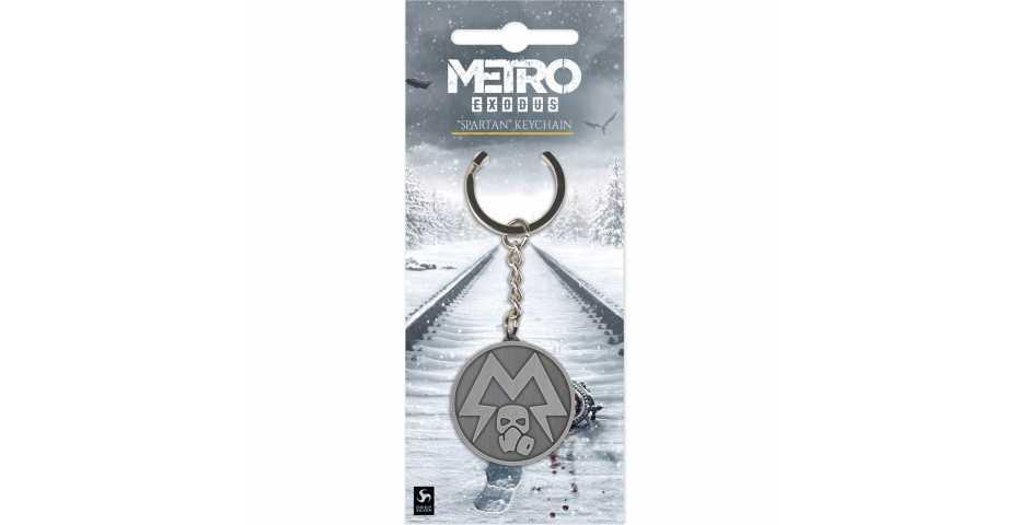 Брелок Metro Exodus: Spartan