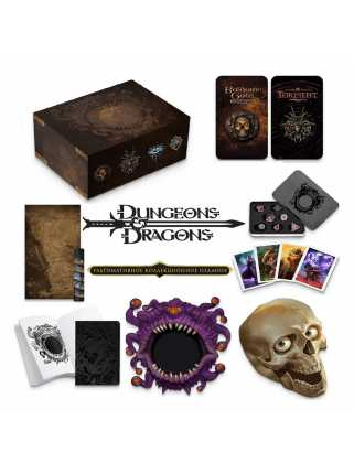 D&D - Ultimate Enhanced Edition Collector's Pack (Без игры)