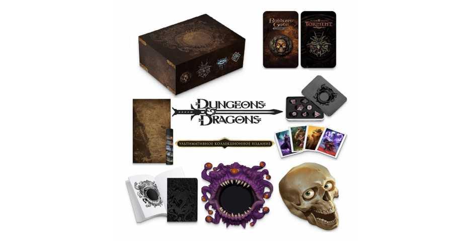 D&D - Ultimate Enhanced Edition Collector's Pack (Без игры)