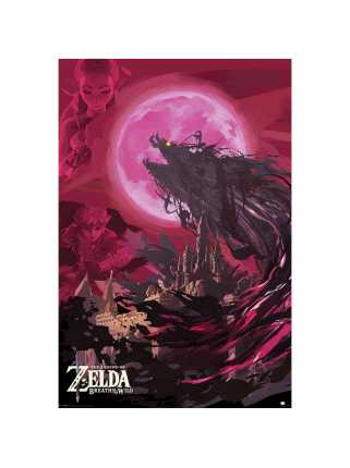 Постер The Legend Of Zelda: Breath Of The Wild (Ganon Blood Moon)