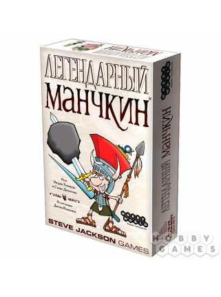 """Настольная игра """"Легендарный Манчкин"""""""