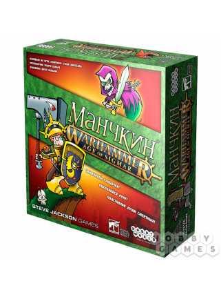 """Настольная игра """"Манчкин Warhammer: Age of Sigmar"""""""