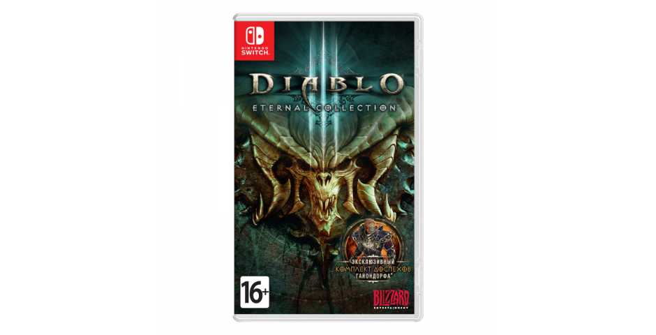 Diablo III: Eternal Collection [Switch] Trade-in | Б/У