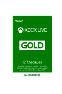 Карта оплаты Xbox Live GOLD - 12 месяцев