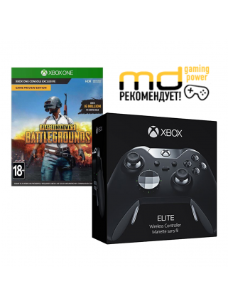 Геймпад Xbox One Elite + Игра Playerunknown's Battlegrounds [XBOX ONE]