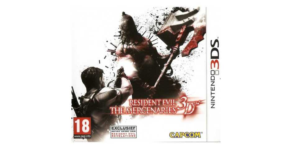 Resident Evil: The Mercenaries 3D [3DS]