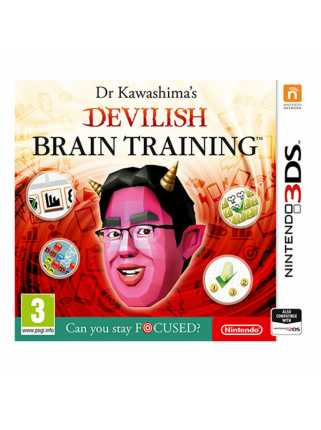 Dr Kawashima's Devilish Brain Training: Can you stay focused? [3DS]