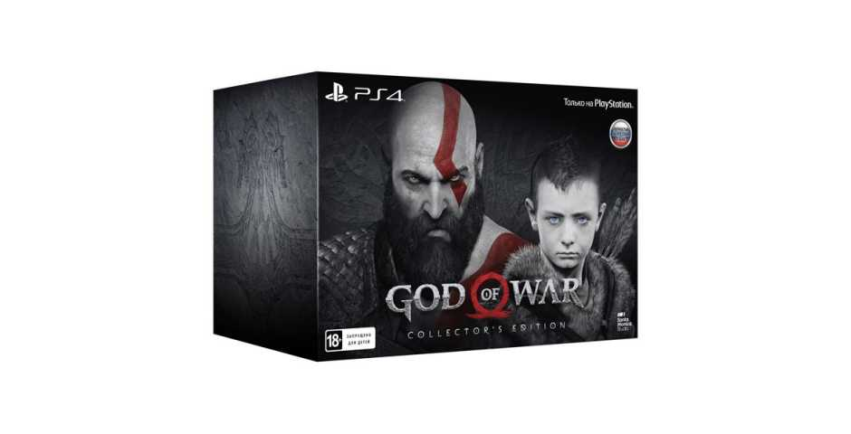 God of War: Collector's Edition [PS4, русская версия]