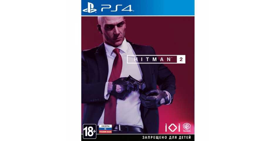 HITMAN 2 [PS4] Trade-in | Б/У