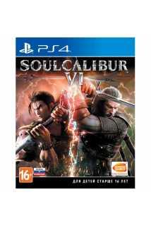 SoulCalibur VI [PS4] Trade-in | Б/У