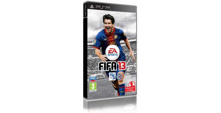FIFA 13 [PSP]