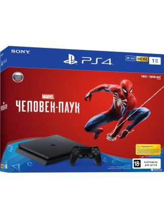 Sony PlayStation 4 Slim (1 TБ) Black Bundle + игра Marvel Человек-паук (Marvel's Spider-Man)