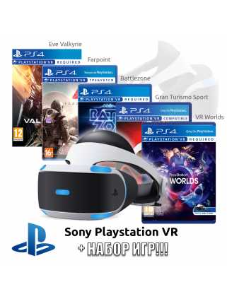 Sony PlayStation VR + Набор игр!!!