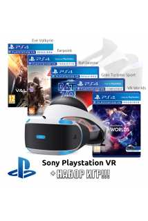 Sony PlayStation VR [USED] + Набор игр!!!