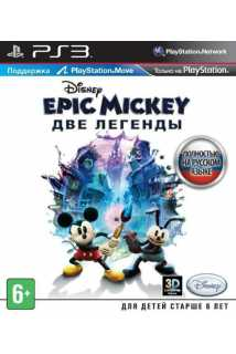 Disney Epic Mickey: Две легенды [PS3]