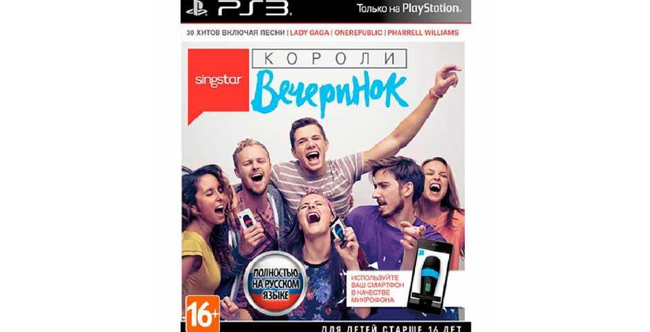 SingStar: Короли вечеринок. Русская версия (USED) [PS3]