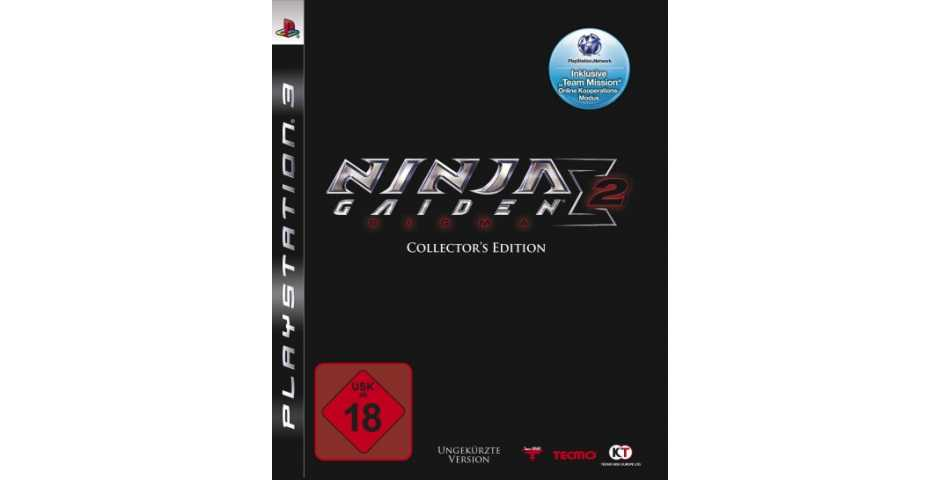 Ninja Gaiden Sigma 2 (Collector's Edition) [PS3]