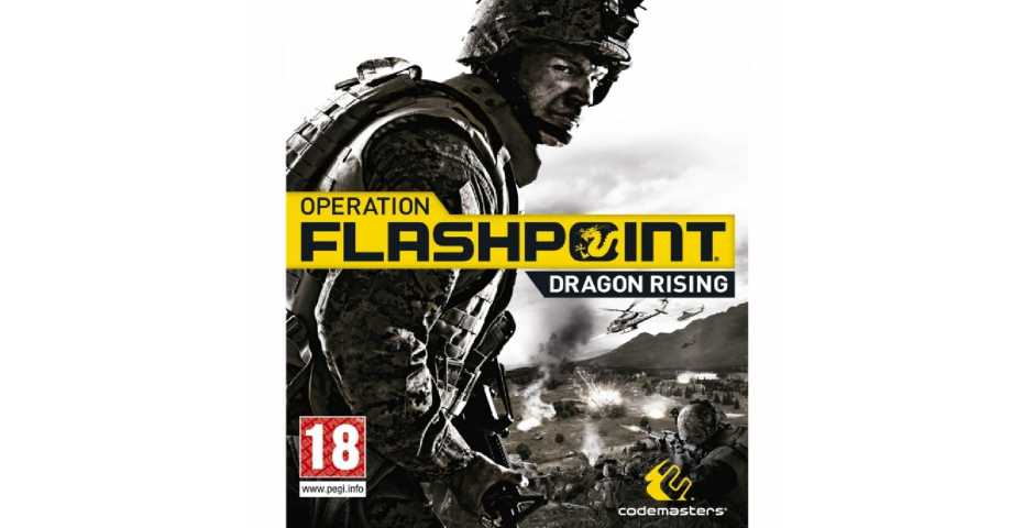 Operation Flashpoint: Dragon Rising (USED)[PS3]