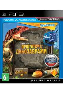 Wonderbook: Walking with Dinosaurs [PS3]