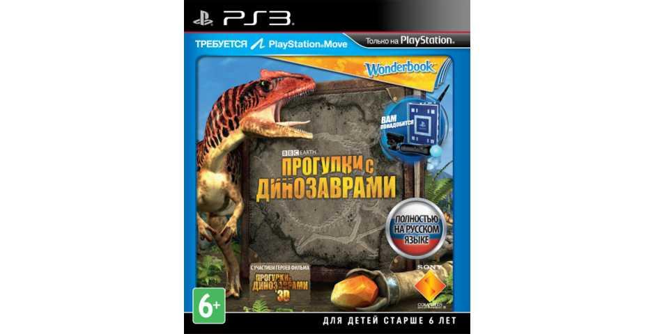 Wonderbook: Walking with Dinosaurs [PS3]