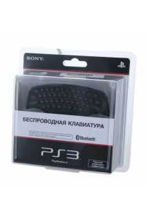 Клавиатура для игровой приставки PS3 Sony