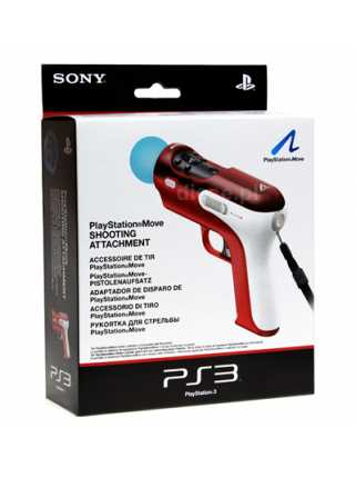 PlayStation Move Shooting Attachment
