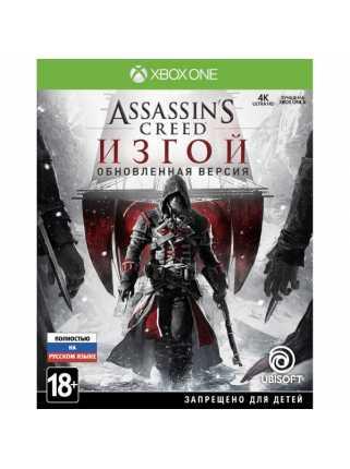 Assassin's Creed: Изгой. Обновленная версия [Xbox One, русская версия]