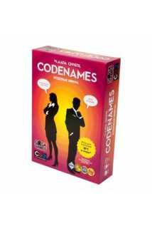 """Настольная игра """"Codenames"""""""