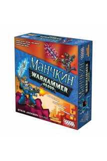 "Настольная игра ""Манчкин Warhammer 40,000"""