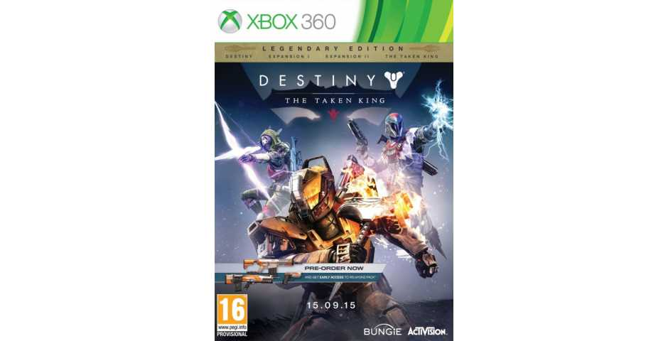 Destiny - The Taken King Legendary Edition [XBOX 360]