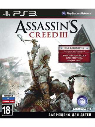 Assassin's Creed III. Exclusive Edition [PS3]