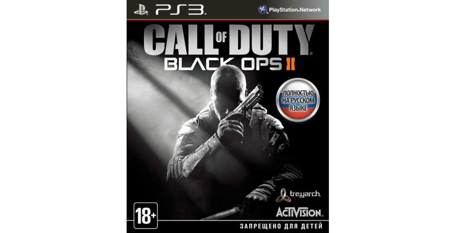 Call of Duty: Black Ops II [PS3]