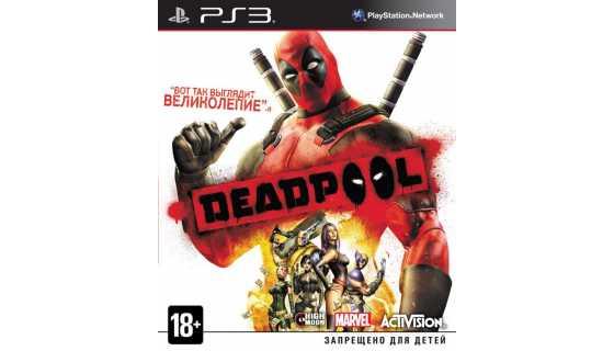Deadpool [PS3]
