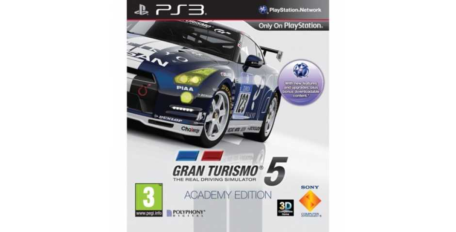 Gran Turismo 5 Academy Edition [PS3]