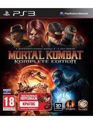 Mortal Kombat. Komplete Edition [PS3]