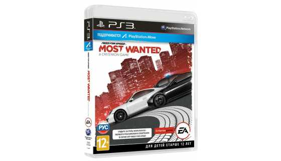 Need for Speed: Most Wanted (c поддержкой Move) [PS3]