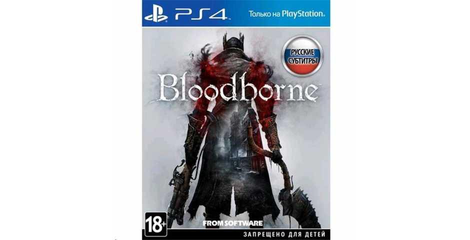 Bloodborne: Порождение крови [PS4, русские субтитры] Trade-in | Б/У