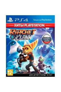 Ratchet & Clank (Хиты PlayStation) [PS4, русская версия]