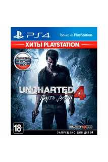 Uncharted 4: Путь вора (A Thief's End) (Хиты PlayStation) [PS4, русская версия]