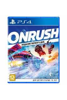 Onrush. Издание первого дня [PS4, русские субтитры]