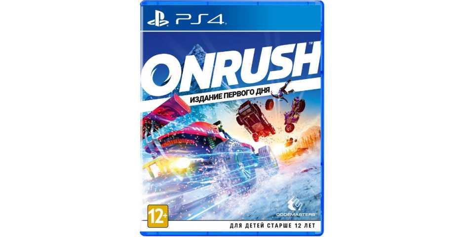 Onrush Издание первого дня [PS4]
