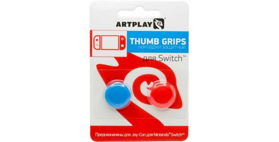 Artplays Thumb Grips (красный и синий)
