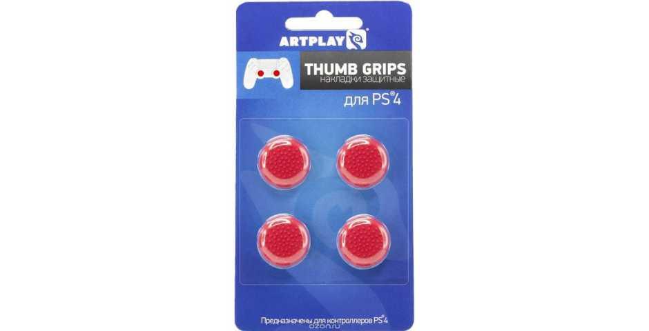 Накладки Artplays Thumb Grips (красные 4шт.)
