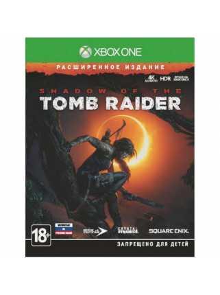Shadow of the Tomb Raider Расширенное Издание [Xbox One, русская версия]